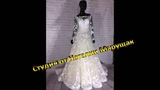 Студия  от Natalii Marushchak - Мир Свадебных Платьев