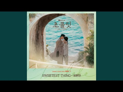 SWEETEST THING (Instrumental)