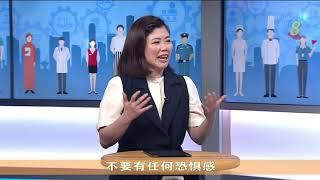 【冠状病毒19】杨莉明吁国人对转换工作跑道 持放态度
