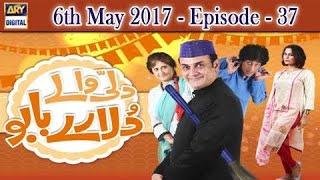 Dilli Walay Dularay Babu Ep 37 - 6th May 2017 - ARY Digital Drama