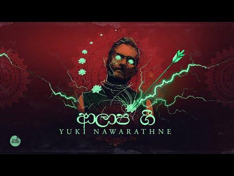 Yuki Navaratne - Alaapa Gee (Official Lyric Video)