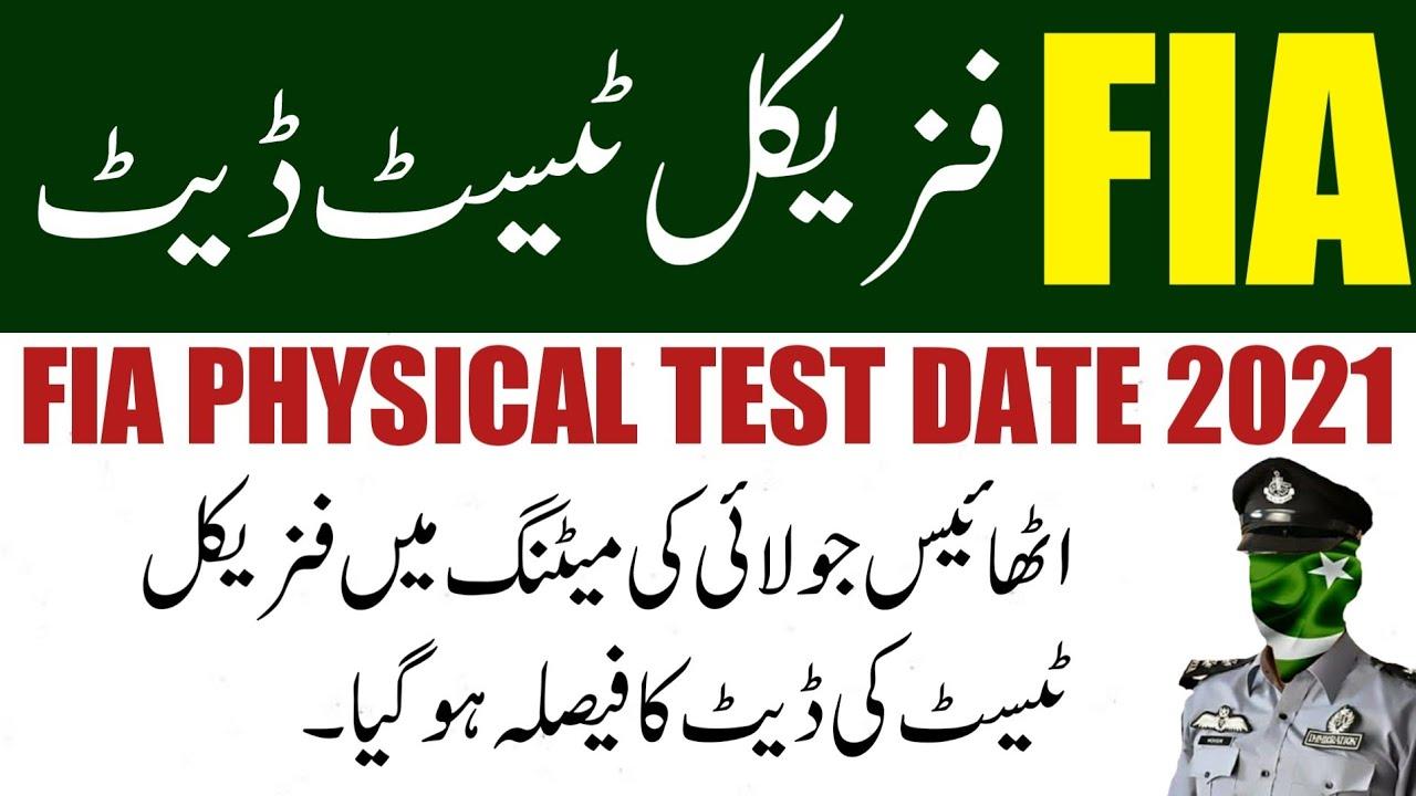 FIA Jobs 2021 updates / Fia jobs physical Test date 2021 / fia jobs latest news about test date 2021