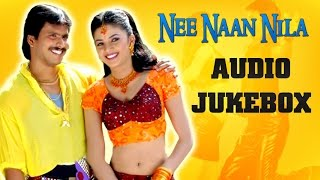 Download Nee Naan Nila (2007) All Songs Jukebox | Bharathan, Meghna | Romantic Tamil Songs MP3 song and Music Video
