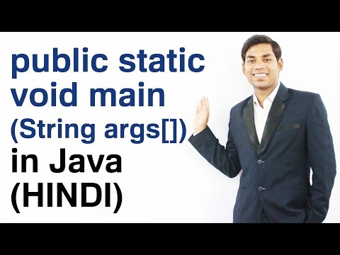 public-static-void-main(string-args[])-in-java-explanation-(hindi)