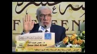 Repeat youtube video Omar Abdelkafy محاضرة الشيخ عمرعبد الكافي- حقيقة الموت