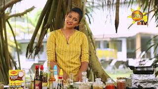 Hiru TV Anyone Can Cook | EP 193 | 2019-11-10 Thumbnail