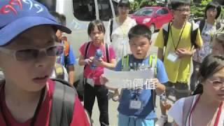 【陪伴者兒少生涯協會相關】來認識台灣兒少生涯教育促進會