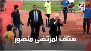 هتافات خاصة من جماهير نادي الزمالك لمرتضى منصور عقب التتويج بكأس مصر