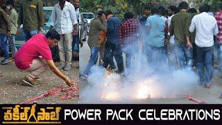 Vakeel Saab Movie Power Pack Success Celebrations