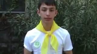 видео Желуд