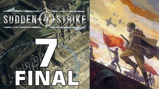 Прохождение Sudden Strike 4 #7 - Битва за Берлин [Кампания за СССР - ФИНАЛ]