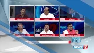 Kelvi Neram 11-04-2016 | News7 Tamil
