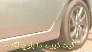 Dairay da Bloch new song by Taimoor khan.03326449289.
