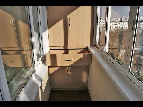 Арсеналстрой - встроенная мебель на лоджию под ключ.