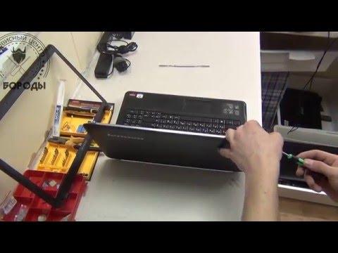 замена матрицы ноутбука Lenovo G555