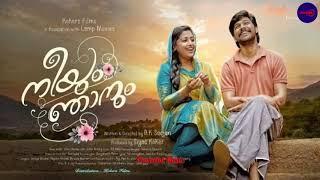 Thedunna Theeram Nee  NEEYUM NJANUM Malayalam Movie MP3 Song