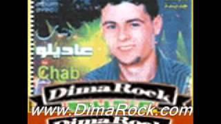 YouTube   adilo tazi 2009 Toub ya bnadem www DimaRock com