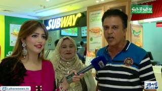 Bhoojo to Jeeto (Amanah Mall) Episode 108 - Part 1