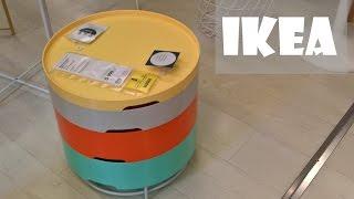 IKEA / Журнальные столы / Офелия
