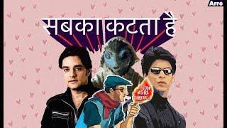 Fitoor Mishra Ki Taraf Se Happy Valentine's Day | Sabka kat ta hai