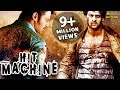 Hit Machine | Hindi Dubbed Movies | Prabhas Movies