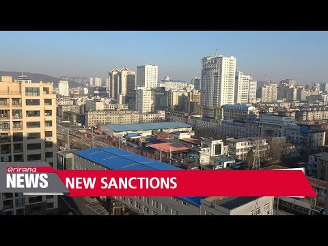 U.S. announces new sanctions on North Korea and Chinese entities
