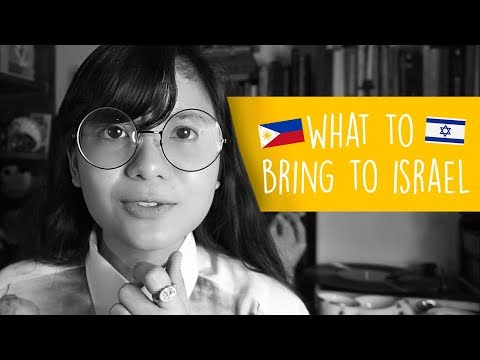 Things To Bring To Israel For Vacation