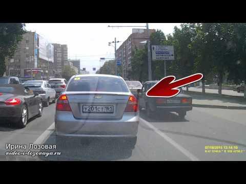Будьте внимательны и осторожны! Желтый восклицательный знак на авто