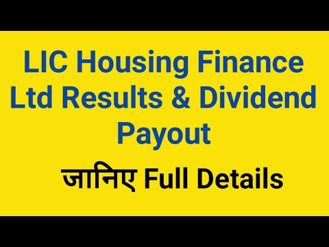 LIC Housing Finance Ltd Results & Dividend Payout Latest News | LIC Stock Review, Analysis