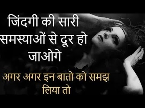 Heart Touching Thoughts Of Life In Hindi Inspiring Quotes Peace Interesting Heart Touching Inspiring Quotes About Life