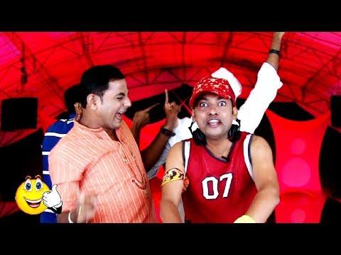 DJ Wale babu - Marathi Joke