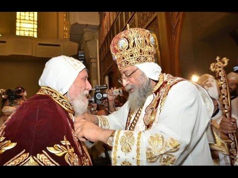 H.G. Bishop Eklemandos Visit to St. Peter St. Paul