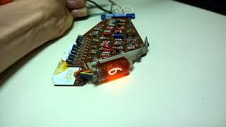 Testing the first defective Anita MK12 calculator register card