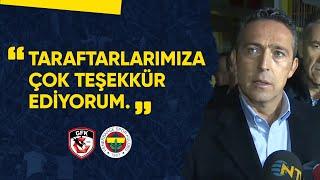 Başkanımız Ali Koç: Taraftarlarımıza Çok Teşekkür Ediyorum
