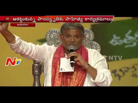 Tanikella Bharani Emotional Speech At NATS Celebrations In Los Angeles | Shabash ra Shankara