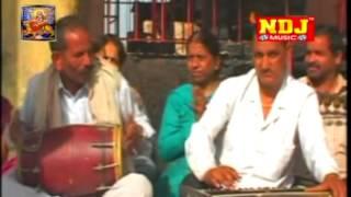 Top Haryanvi Krishna Bhajan | Kali Kholi Ke Sardar | NDJ Music