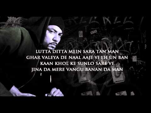 Na Suno - BOHEMIA ( Official Lyrics Video)
