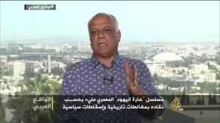 الواقع العربي - دراما رمضان.. هموم الناس آخر الاهتمامات