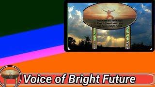 Eritrean Smer 4 Change   Voice Room 23 05 2016 23 14 47