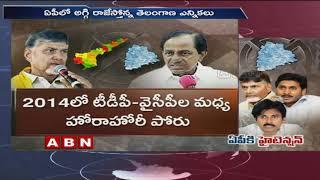Telangana Polls Raises Political Heat in AP Politics | ABN Telugu
