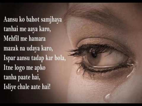 Mujhe Bas AB Rone Do ( Sad Song )