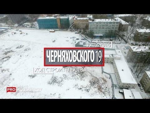 ЖК Черняховского 19 от ПИК - отзывы, цены на квартиры и