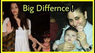 A big difference between Aishwarya rai bachchan and Kareena Kapoor Khan |Aishwarya rude attitude |