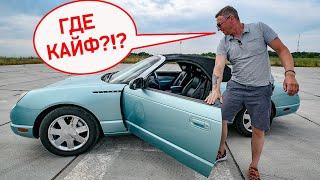 Нафига Кабриолет в России? Обзор Ford Thunderbird