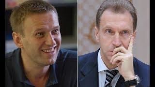 Про Навального и власть в России. #160
