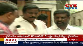 GHMC Negligence : Public Facing Problems With Overfloating of Chintal Basti Drainage | CVR NEWS