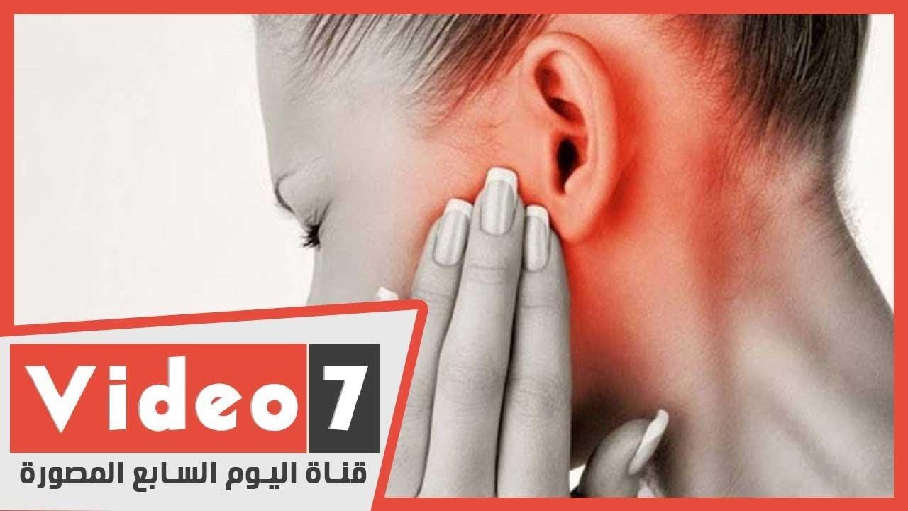التهاب الأذن الوسطى الأعراض وطرق العلاج Youtube
