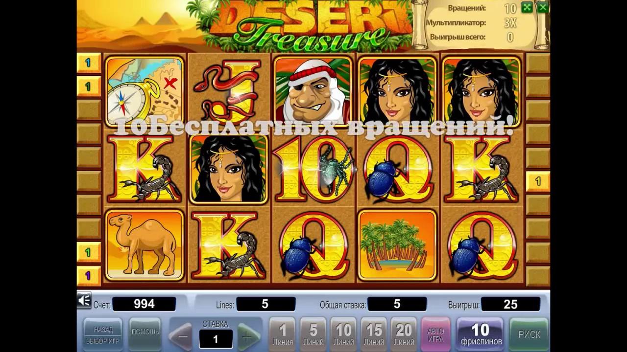 Игровые автоматы crazy monkey без регистрации