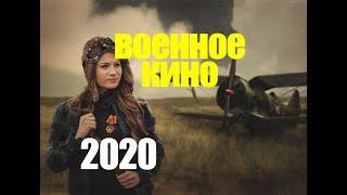 СНАЙПЕРШИ - Военно - Исторический фильм 2019 - смотреть онлайн -  кино - смотреть фильм