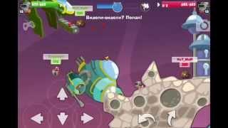 Выноси на карте Астероид (iOS)